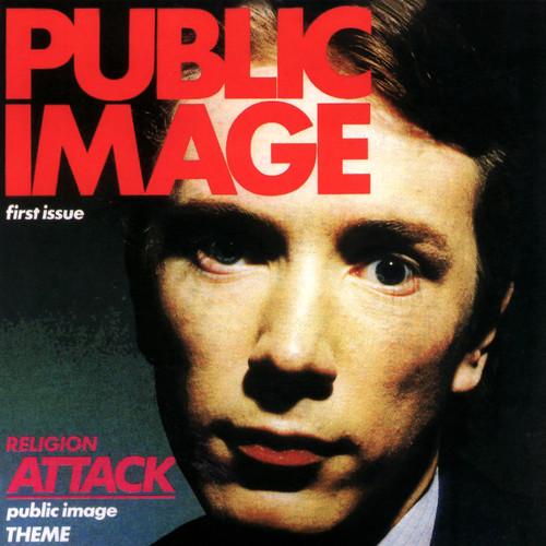 Public Image (Deluxe Edition) (Vinyl)